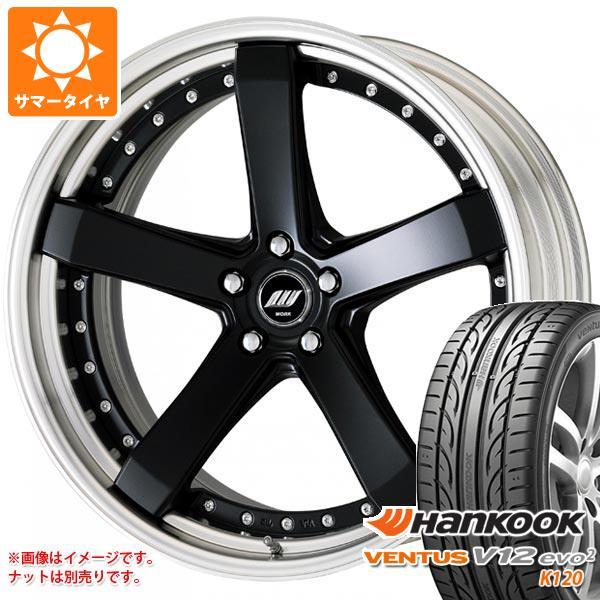 サマータイヤ 245/35R21 96Y XL ハンコック ベンタス V12evo2 K120 ジースト ST2 8.5-21 タイヤホイール4本セット