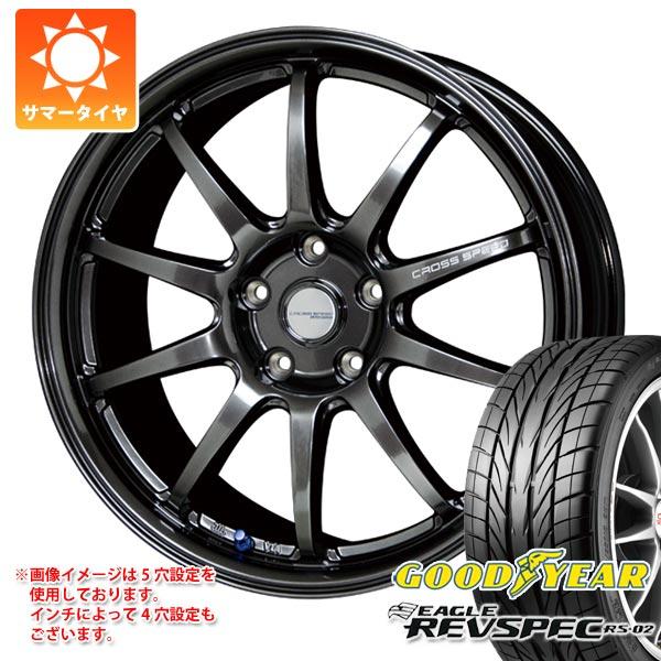 サマータイヤ 165/55R14 72V グッドイヤー イーグル レヴスペック RS-02 クロススピード ハイパーエディション CR10 4.5-14 タイヤホイール4本セット