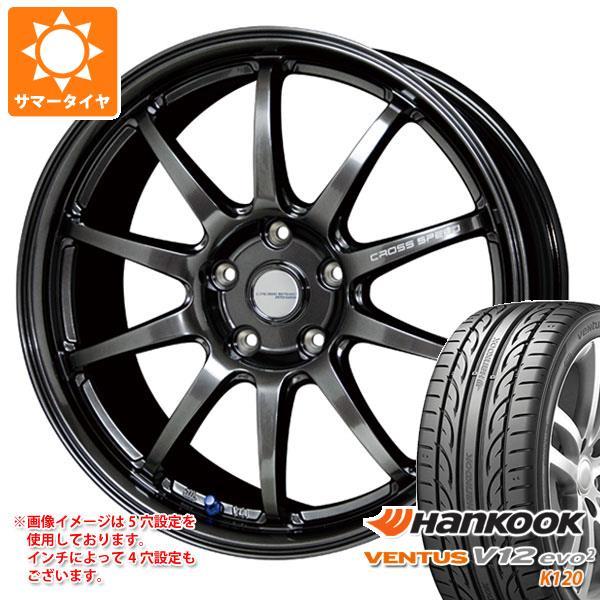 サマータイヤ 185/55R15 82V ハンコック ベンタス V12evo2 K120 クロススピード ハイパーエディション CR10 5.5-15 タイヤホイール4本セット