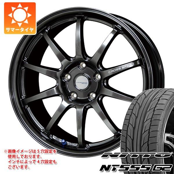 サマータイヤ 225/45R17 94W XL ニットー NT555 G2 クロススピード ハイパーエディション CR10 7.0-17 タイヤホイール4本セット