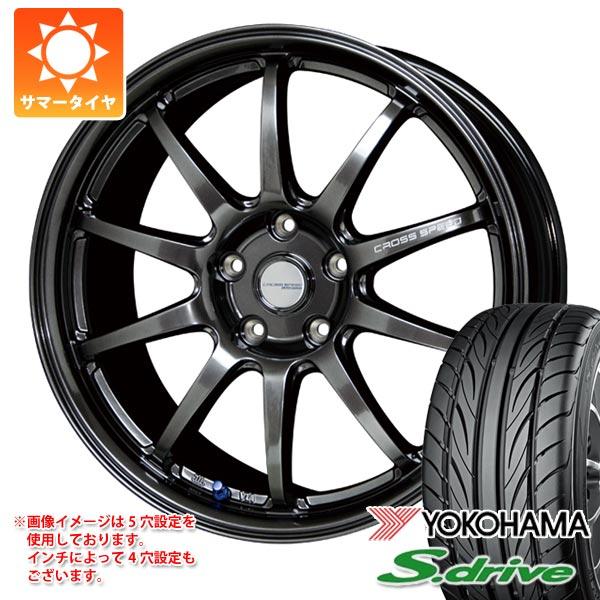 サマータイヤ 165/55R14 72V ヨコハマ DNA S.ドライブ ES03 クロススピード ハイパーエディション CR10 4.5-14 タイヤホイール4本セット