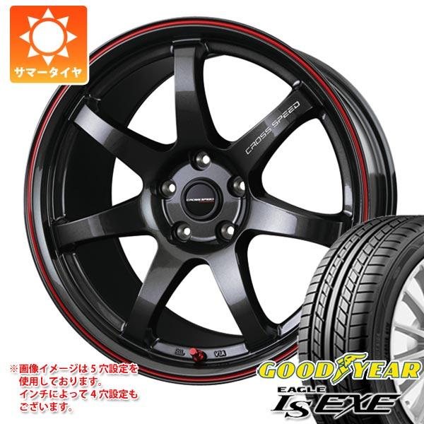 サマータイヤ 165/45R16 74W XL グッドイヤー イーグル LSエグゼ クロススピード ハイパーエディション CR7 5.0-16 タイヤホイール4本セット