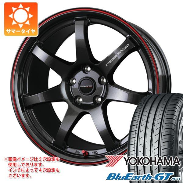 サマータイヤ 155/65R14 75H ヨコハマ ブルーアースGT AE51 クロススピード ハイパーエディション CR7 4.5-14 タイヤホイール4本セット