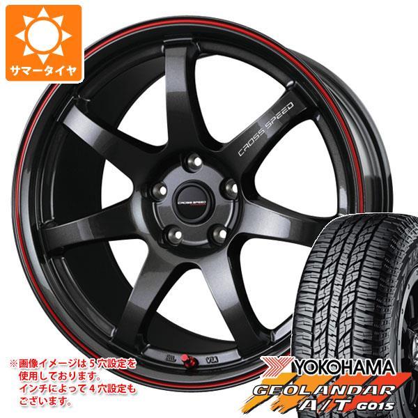 サマータイヤ 235/55R18 104H XL ヨコハマ ジオランダー A/T G015 ブラックレター クロススピード ハイパーエディション CR7 7.5-18 タイヤホイール4本セット