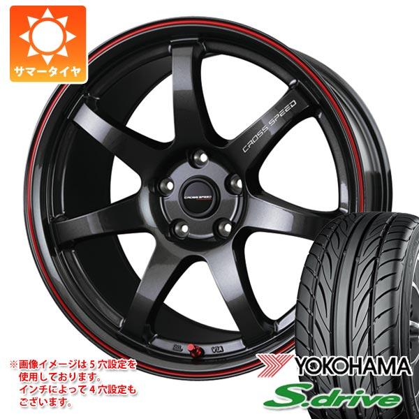サマータイヤ 165/55R14 72V ヨコハマ DNA S.ドライブ ES03 クロススピード ハイパーエディション CR7 4.5-14 タイヤホイール4本セット