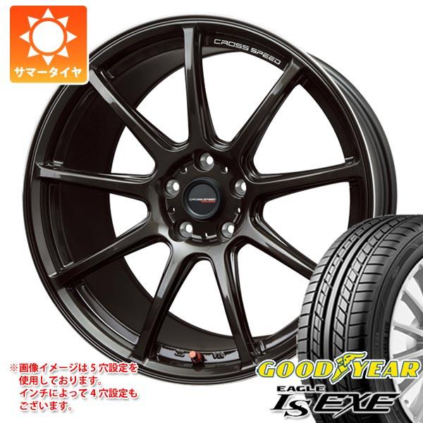 サマータイヤ 175/65R15 84H グッドイヤー イーグル LSエグゼ クロススピード ハイパーエディション RS9 5.5-15 タイヤホイール4本セット