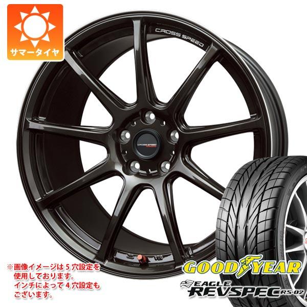 サマータイヤ 215/45R18 89W グッドイヤー イーグル レヴスペック RS-02 クロススピード ハイパーエディション RS9 7.5-18 タイヤホイール4本セット