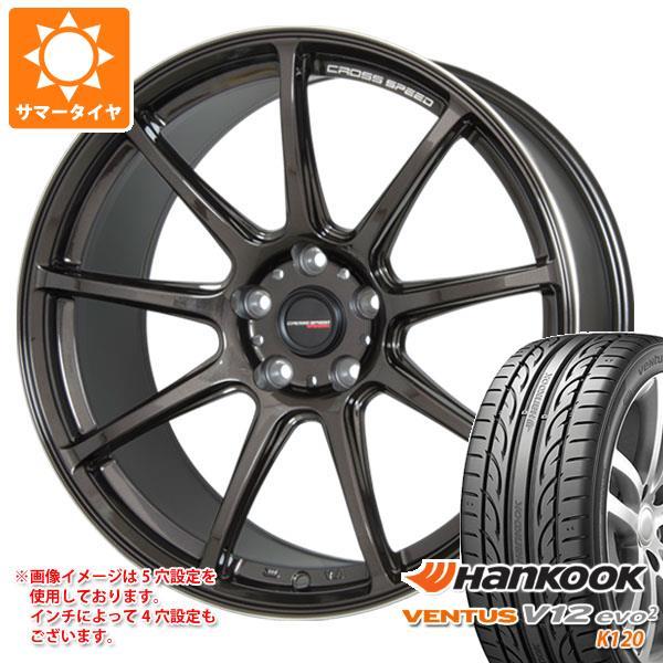 サマータイヤ 185/55R15 82V ハンコック ベンタス V12evo2 K120 クロススピード ハイパーエディション RS9 5.5-15 タイヤホイール4本セット