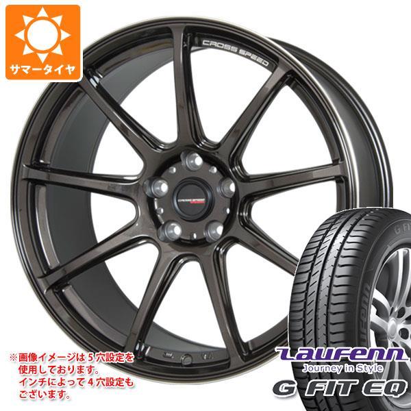 サマータイヤ 215/60R17 96H ラウフェン Gフィット EQ LK41 クロススピード ハイパーエディション RS9 7.0-17 タイヤホイール4本セット