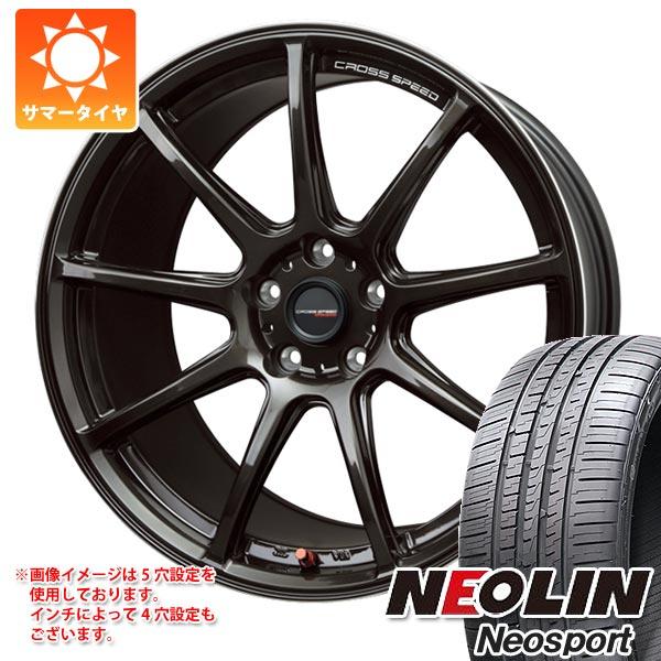 サマータイヤ 205/50R17 93W XL ネオリン ネオスポーツ クロススピード ハイパーエディション RS9 7.0-17 タイヤホイール4本セット