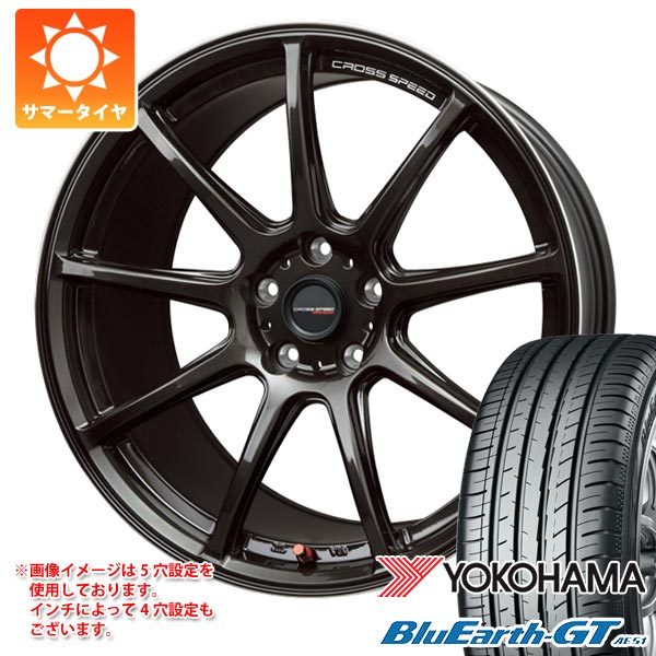 サマータイヤ 185/55R15 82V ヨコハマ ブルーアースGT AE51 クロススピード ハイパーエディション RS9 5.5-15 タイヤホイール4本セット