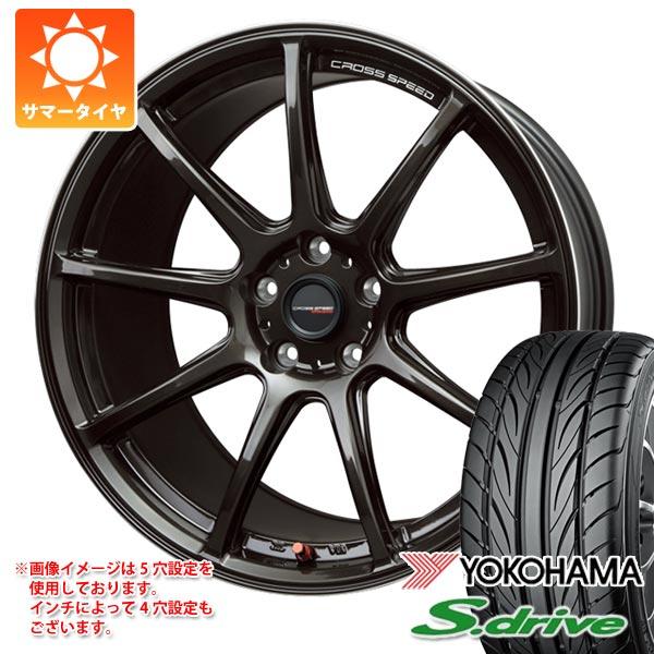 サマータイヤ 165 72V/55R14 72V ヨコハマ DNA RS9 4.5-14 S.ドライブ ES03 クロススピード ハイパーエディション RS9 4.5-14 タイヤホイール4本セット, 興亜電子株式会社:8c55de9f --- sunward.msk.ru