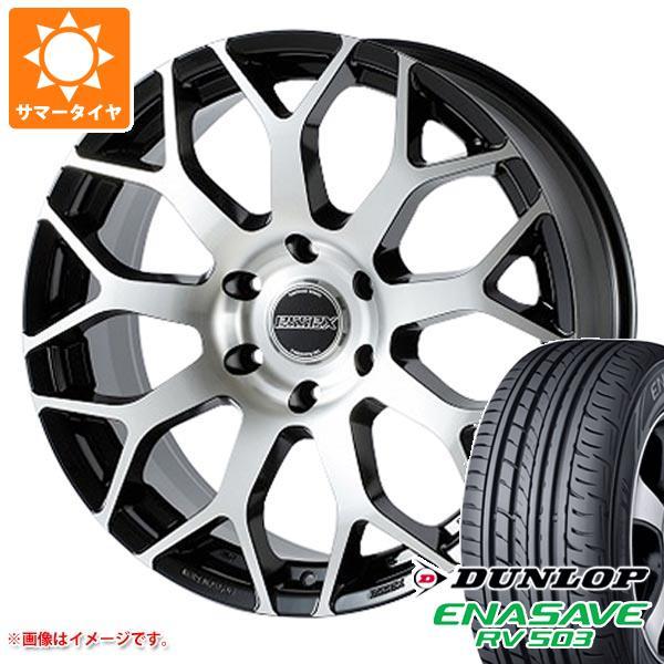 ハイエース 200系専用 サマータイヤ ダンロップ RV503 215/60R17C 109/107L エセックス EM タイヤホイール4本セット