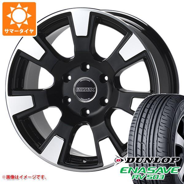 ハイエース 200系専用 サマータイヤ ダンロップ RV503 215/65R16C 109/107L エセックス ES タイヤホイール4本セット