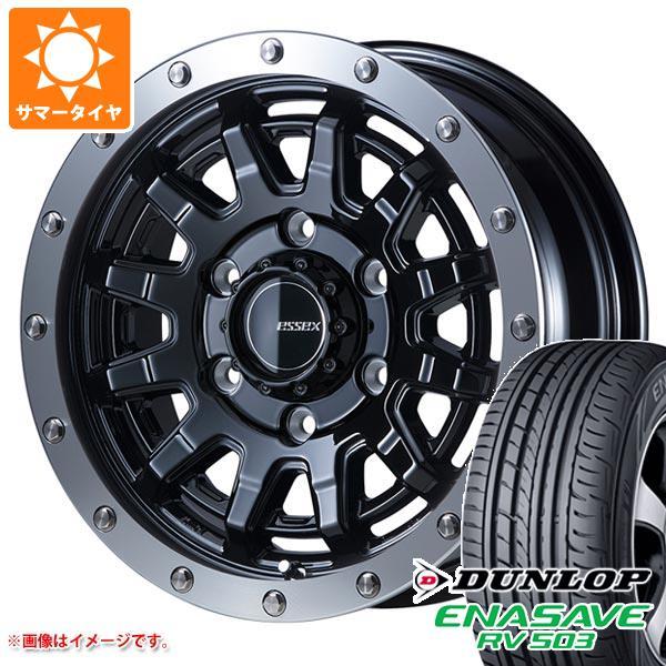 ハイエース 200系専用 サマータイヤ ダンロップ RV503 195/80R15 107/105L エセックス EX-15 タイヤホイール4本セット