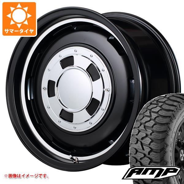 サマータイヤ 265/70R17 121/118S AMP テレーンアタック A/T ガルシア シスコ 8.0-17 タイヤホイール4本セット