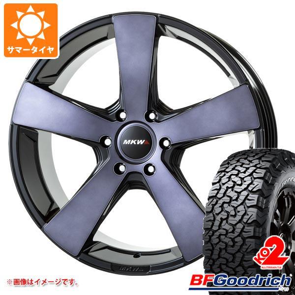 サマータイヤ 275/55R20 115/112S BFグッドリッチ オールテレーン T/A KO2 ブラックレター MKW MK-007 8.5-20 タイヤホイール4本セット