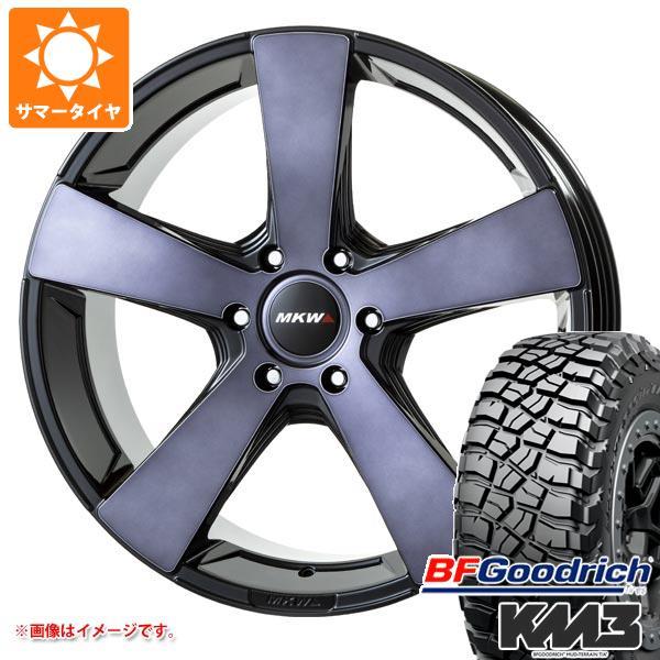 サマータイヤ 285/55R20 122/119Q BFグッドリッチ マッドテレーン T/A KM3 MKW MK-007 8.5-20 タイヤホイール4本セット