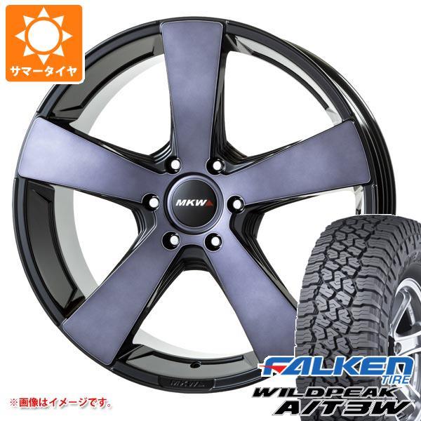 サマータイヤ 275/55R20 117T XL ファルケン ワイルドピーク A/T3W MKW MK-007 8.5-20 タイヤホイール4本セット
