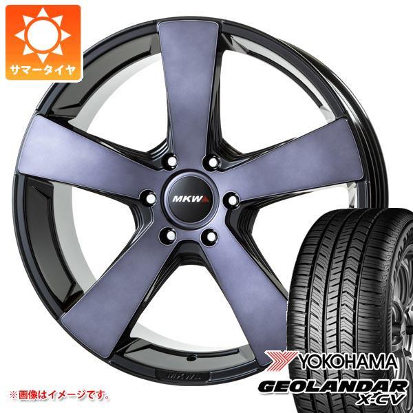 サマータイヤ 265/40R22 106W XL ヨコハマ ジオランダー X-CV G057 MK-007 グラファイトクリア 9.0-22 タイヤホイール4本セット