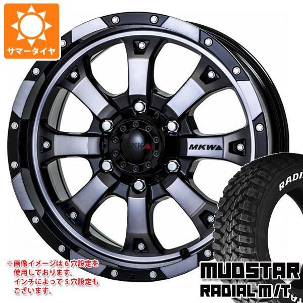 サマータイヤ 225/70R16 103S マッドスター ラジアル M/T ホワイトレター MK-46 DGC 7.0-16 タイヤホイール4本セット