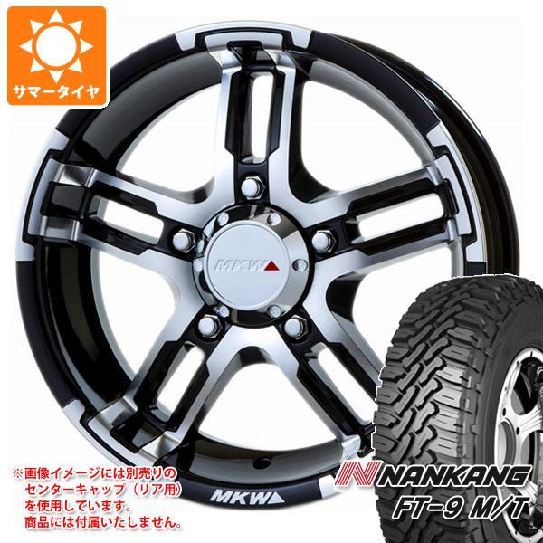 ジムニー専用 サマータイヤ ナンカン FT-9 M/T 175/80R16 91S ホワイトレター MKW MK-55J 5.5-16 タイヤホイール4本セット