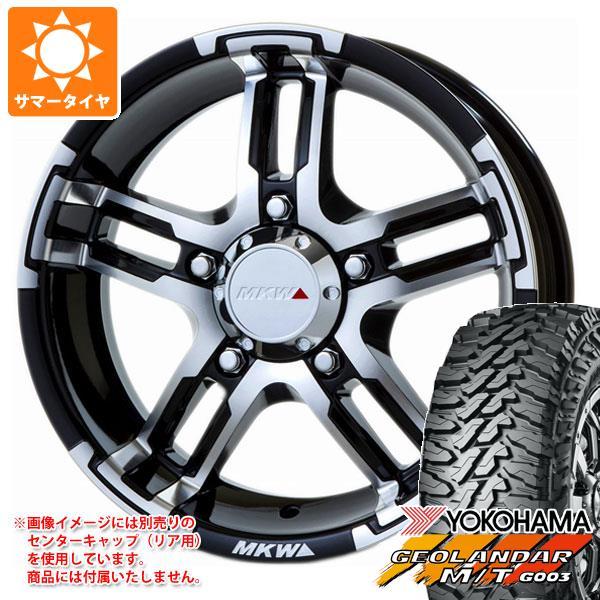 ジムニー専用 サマータイヤ ヨコハマ ジオランダー M/T G003 195R16C 104/102Q MKW MK-55J 5.5-16 タイヤホイール4本セット
