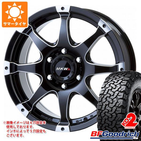 正規品 サマータイヤ 225/70R16 102/99R BFグッドリッチ オールテレーン T/A KO2 ホワイトレター MK-76 MMB 7.0-16 タイヤホイール4本セット