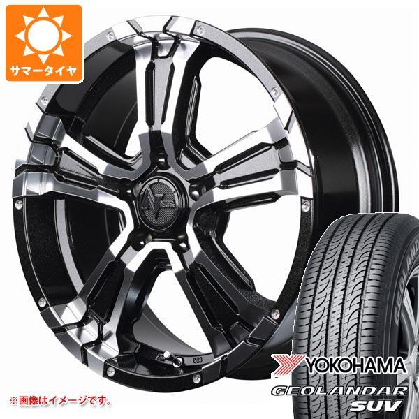 サマータイヤ 215/70R16 100H ヨコハマ ジオランダーSUV G055 ナイトロパワー クロスクロウ 7.0-16 タイヤホイール4本セット