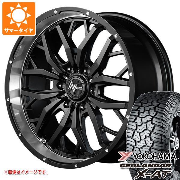 サマータイヤ 265/65R17 120/117Q ヨコハマ ジオランダー X-AT G016 ナイトロパワー ガジェット 8.0-17 タイヤホイール4本セット