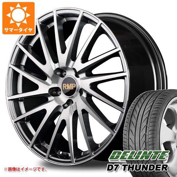サマータイヤ 215/55R17 94W デリンテ D7 サンダー RMP 016F 7.0-17 タイヤホイール4本セット