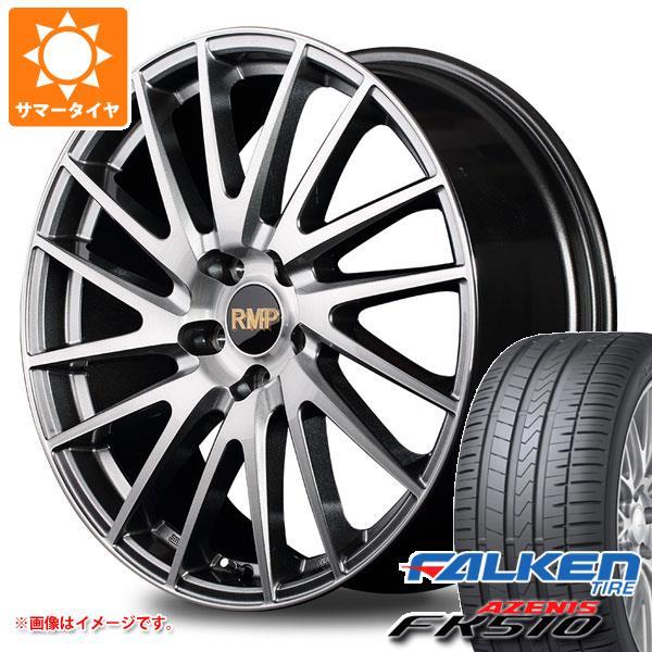 サマータイヤ 225/45R18 (95Y) XL ファルケン アゼニス FK510 RMP 016F 8.0-18 タイヤホイール4本セット