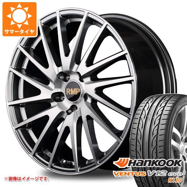 サマータイヤ 225/40R18 92Y XL ハンコック ベンタス V12evo2 K120 RMP 016F 7.0-18 タイヤホイール4本セット