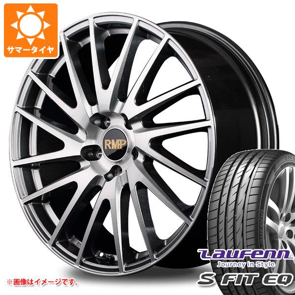 サマータイヤ 225/60R17 99H ラウフェン Sフィット EQ LK01 RMP 016F 7.0-17 タイヤホイール4本セット