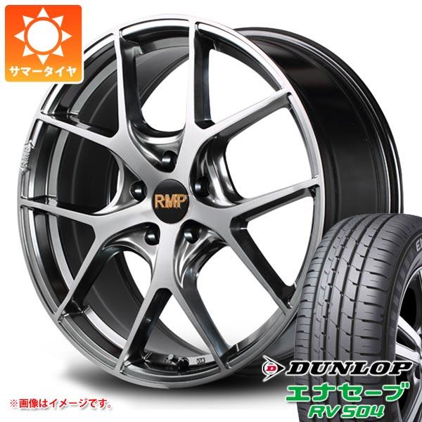 サマータイヤ 215/50R18 92V ダンロップ エナセーブ RV504 RMP 025F 7.0-18 タイヤホイール4本セット