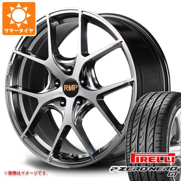サマータイヤ 225/45R17 94Y XL ピレリ P ゼロ ネロ GT RMP 025F 7.0-17 タイヤホイール4本セット