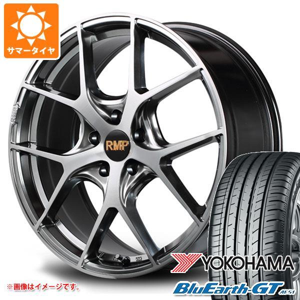 サマータイヤ 245/50R18 100W ヨコハマ ブルーアースGT AE51 RMP 025F 8.0-18 タイヤホイール4本セット