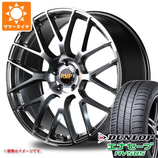最も優遇の サマータイヤ 245 RMP/35R20 95W RV505 XL ダンロップ 8.5-20 エナセーブ RV505 RMP 028F 8.5-20 タイヤホイール4本セット, select shop HK/エイチケー:7e59beaa --- avpwingsandwheels.com