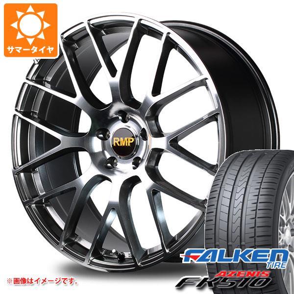 サマータイヤ 225/35R20 90Y XL ファルケン アゼニス FK510 RMP 028F 8.5-20 タイヤホイール4本セット