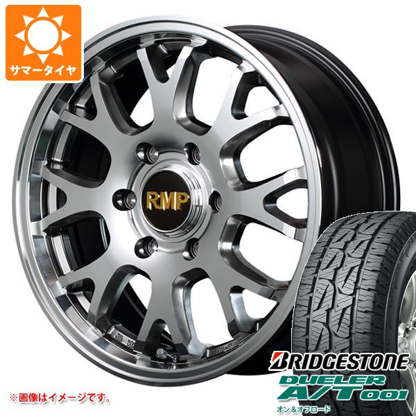 サマータイヤ 265/70R17 115S ブリヂストン デューラー A/T 001 ブラックレター RMP 028FX 8.0-17 タイヤホイール4本セット