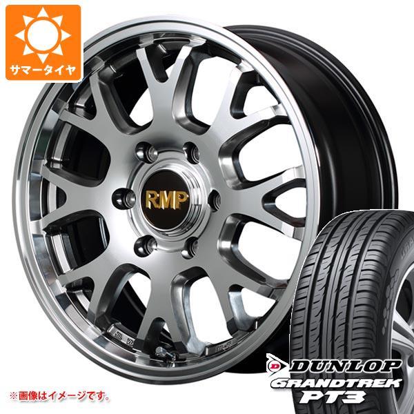 サマータイヤ 265/65R17 112H ダンロップ グラントレック PT3 RMP 028FX 8.0-17 タイヤホイール4本セット
