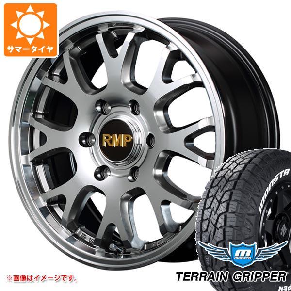 サマータイヤ 265/65R17 116T XL モンスタ テレーングリッパー ホワイトレター RMP 028FX 8.0-17 タイヤホイール4本セット
