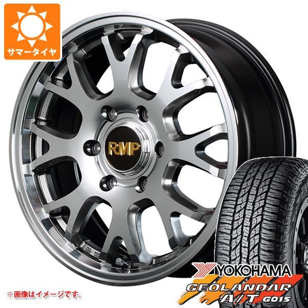 サマータイヤ 265/70R17 121/118S ヨコハマ ジオランダー A/T G015 アウトラインホワイトレター RMP 028FX 8.0-17 タイヤホイール4本セット