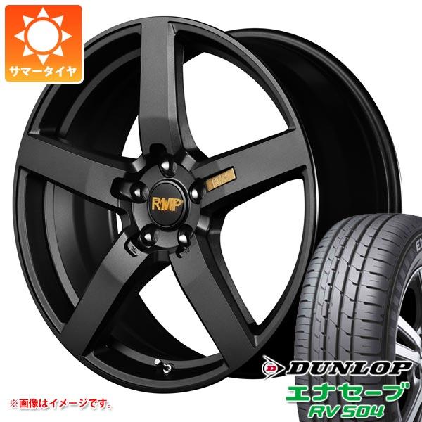 サマータイヤ 225/45R18 95W XL ダンロップ エナセーブ RV504 RMP 050F 8.0-18 タイヤホイール4本セット