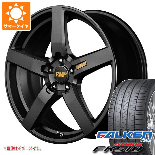 サマータイヤ 245/40R20 99Y XL ファルケン アゼニス FK510 RMP 050F 8.5-20 タイヤホイール4本セット