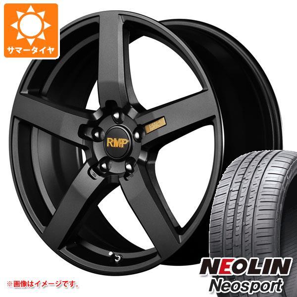 サマータイヤ 245/30R20 95W XL ネオリン ネオスポーツ RMP 050F 8.5-20 タイヤホイール4本セット