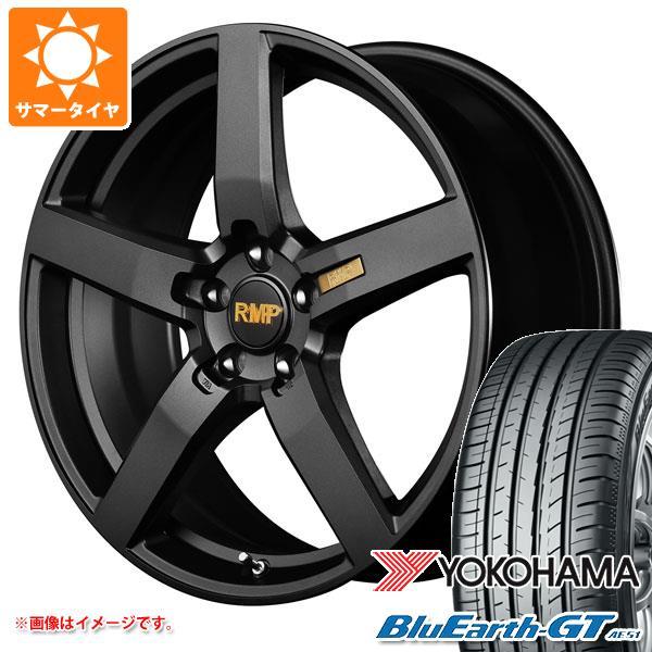 サマータイヤ 235/50R18 101W XL ヨコハマ ブルーアースGT AE51 RMP 050F 8.0-18 タイヤホイール4本セット