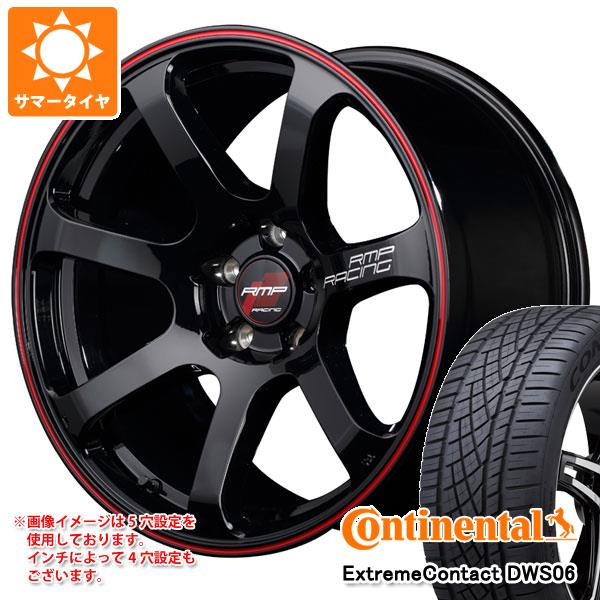 サマータイヤ 205/45R16 83W コンチネンタル エクストリームコンタクト DWS06 RMP レーシング R07 6.0-16 タイヤホイール4本セット