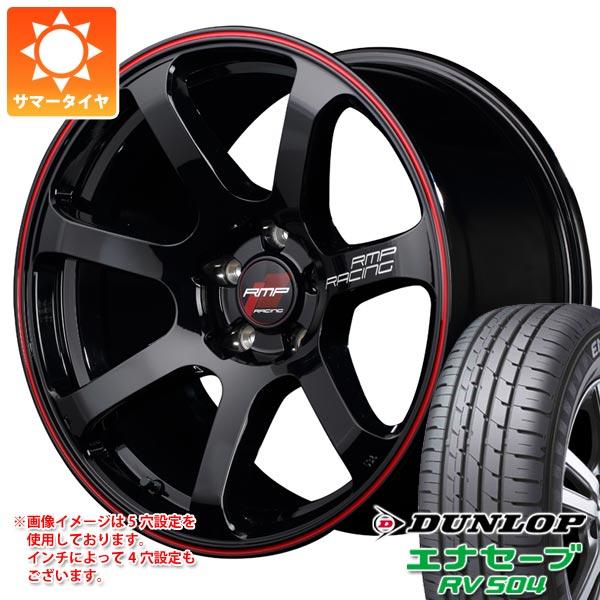 サマータイヤ 165/65R15 81S ダンロップ エナセーブ RV504 RMPレーシング R07 5.0-15 タイヤホイール4本セット