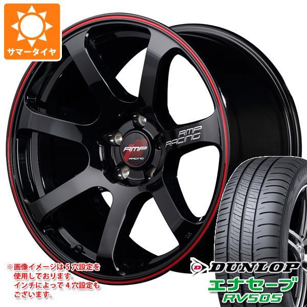 サマータイヤ 165/60R15 77H ダンロップ エナセーブ RV505 RMPレーシング R07 5.0-15 タイヤホイール4本セット